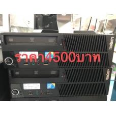 Lenovo M series thinkcentre
