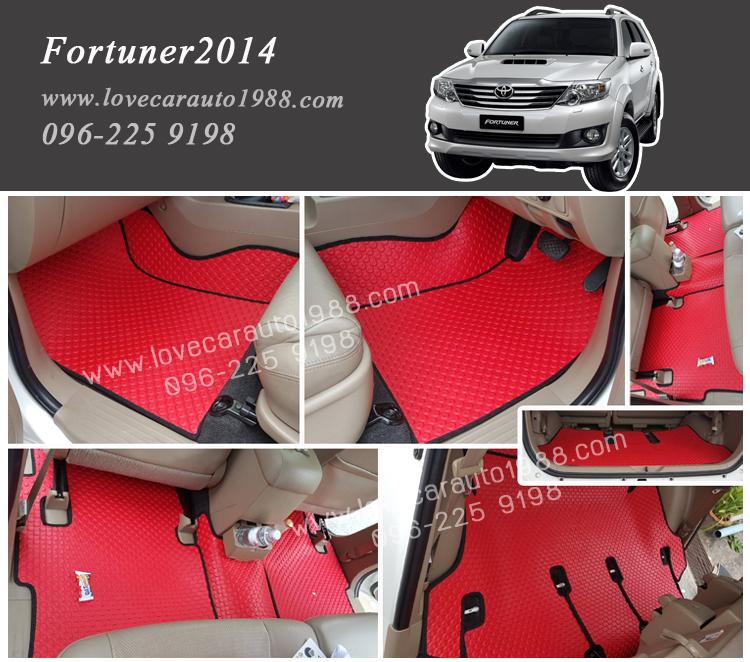 ยางปูพื้นรถยนต์ Toyota Fortuner 2014 ลายกระดุมแดงขอบดำ