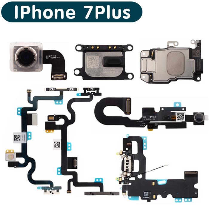 อะไหล่อื่นๆ iPhone 7Plus