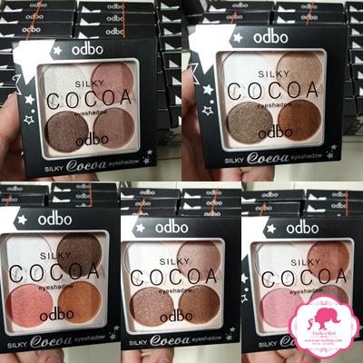 ขายส่งเครื่องสำอางค์ ODBO OD217 แพคเกจใหม่ตลับดำOdbo Silky Cocoa Eyeshadow โอดีบีโอ ซิลค์กี้ โคโค่ อายแชโดว สำเนา