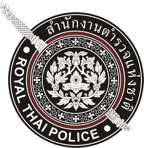 [เก็ง]แนวข้อสอบ สายธุรการ นายสิบตำรวจ