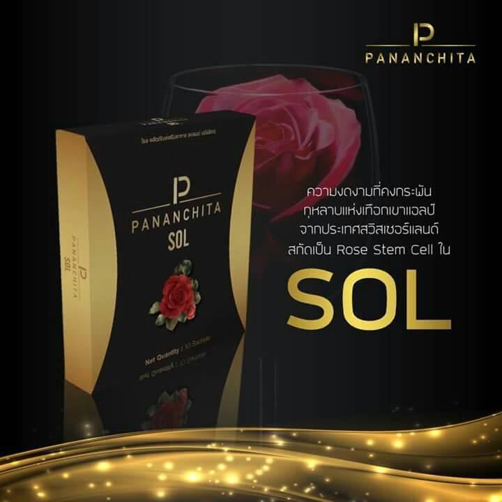 Pananchita PER & SOL คืออะไร ดีอย่างไร ทำไมถึงตอบโจทย์ สาวๆ อย่างที่สุด