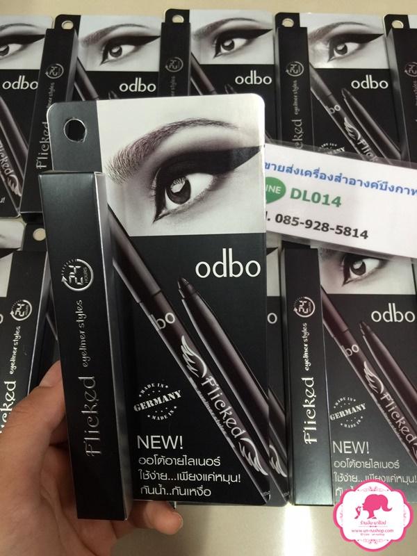 Odbo Flicked Eyeliner Styles OD323 โอดีบีโอ ฟลิค อายไลเนอร์ สไตล์ แพคเกจใหม่