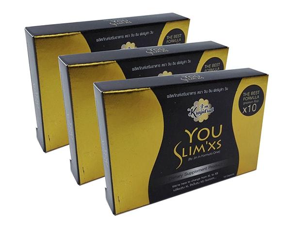 อาหารเสริมลดน้ำหนัก (ยาลดความอ้วน) ยูสลิม 3 กล่อง