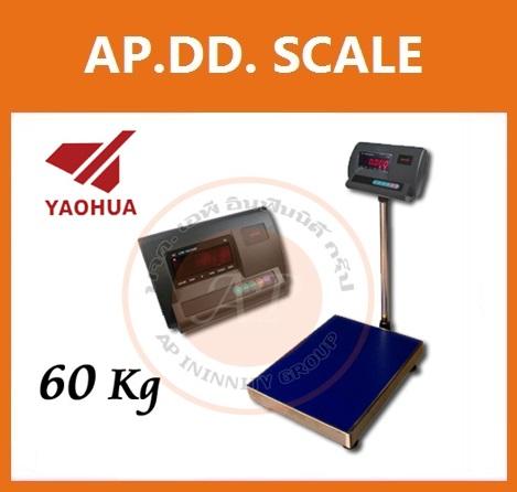 เครื่องชั่งดิจิตอล เครื่องชั่งตั้งพื้น 60kg ความละเอียด 10g YAOHUA รุ่น XK3190-A12 platform scale แท่นชั่งขนาด 400x500cm