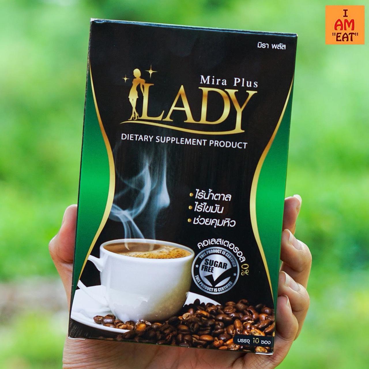 L.D.coffee,กาแฟแอลดี