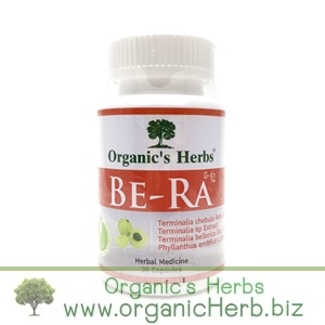 BERA Organic's Herbs 30 เม็ด วิตามินซีขากธรรมชาติ ป้องกันอาการหวัด คัดจมูก น้ำมูกไหล ต้านอนุมูลอิสระ ด้วยสารสกัดจากมะขามป้อมให้วิตามินซี 1800 mg