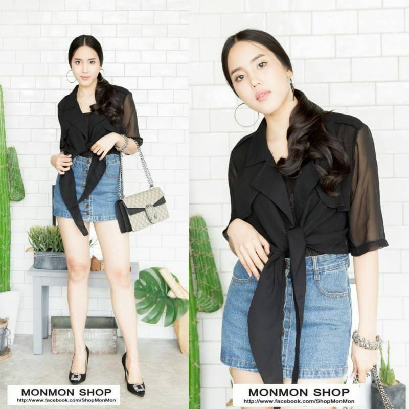 เสื้อคลุมผ้าชีฟองจอร์เจีย สีดำ (BLA0010)