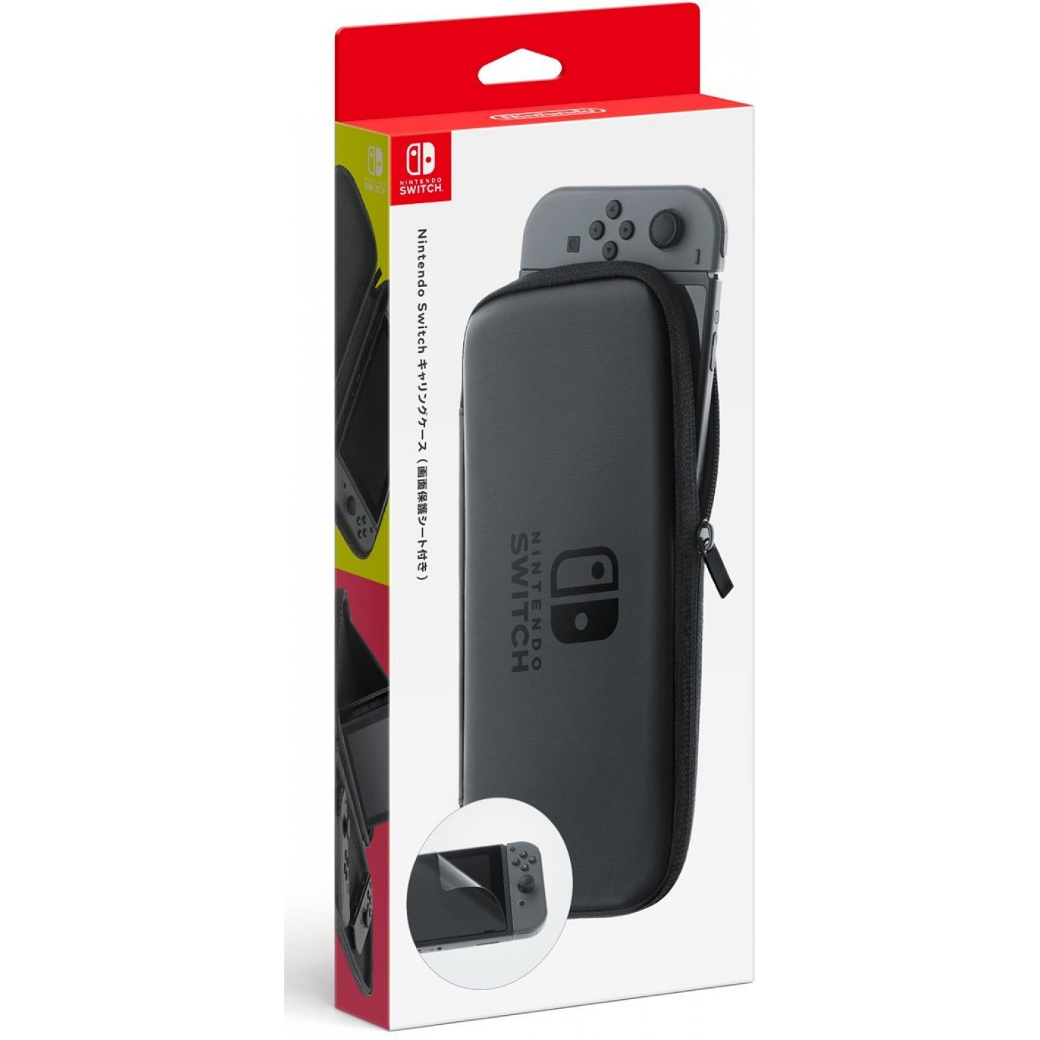 NS Nintendo Switch Carrying Case & Screen Protector