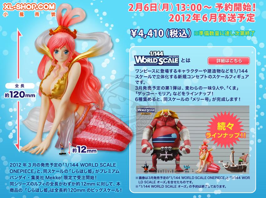 Shirahoshi ของแท้ JP แมวทอง - 1/144 World Scale Bandai [โมเดลวันพีช] (Rare)