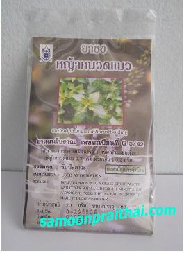 ชาชงสมุนไพร หญ้าหนวดแมว (ซองกระดาษ) 20 ซอง ปฐมอโศก
