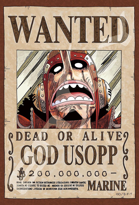 Usopp Wanted - Jigsaw One Piece ของแท้ JP (จิ๊กซอว์วันพีช)