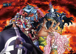 Seven Worlds The Sea - Jigsaw One Piece ของแท้ JP แมวทอง