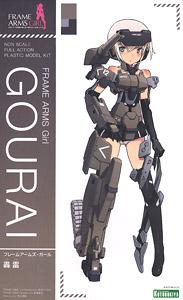 Frame Arms Girl Gorai (Plastic model)
