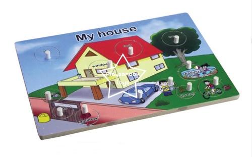 SKC-65 ภาพตัดต่อบ้านของฉัน My House