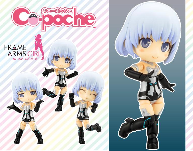 Cu-poche - Frame Arms Girl : Materia Black Posable Figure