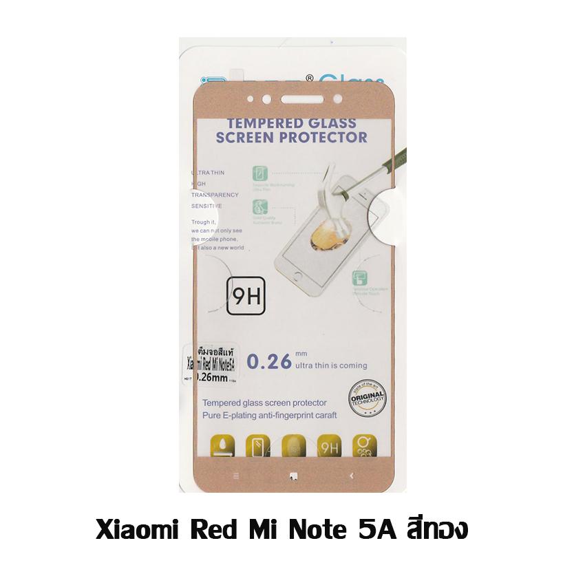 P-one ฟิล์มกระจกเต็มจอ Xiaomi Red Mi Note 5A สีทอง