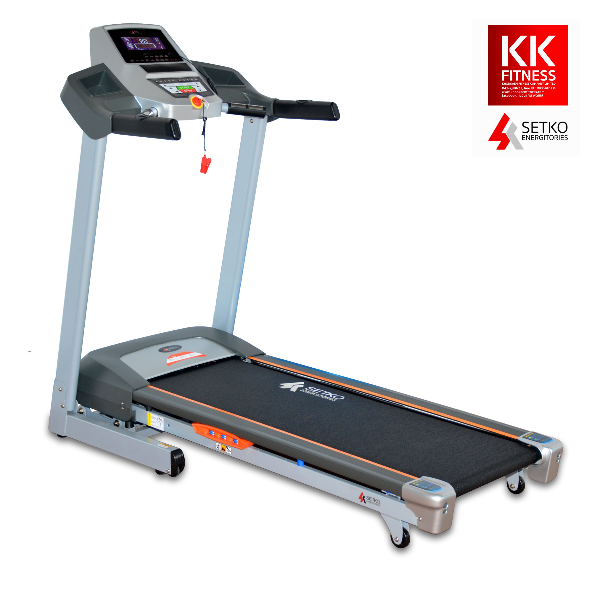 ลู่วิ่งไฟฟ้า : Setko SK1402B - 2.50 HP