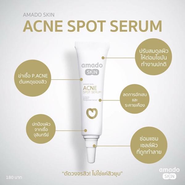 Amado Skin Acne Spot Serum อมาโด้ สกิน แอคเน่ สปอต เซรั่ม