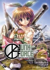 Junk Force (จังค์ฟอร์ซ) เล่ม 2