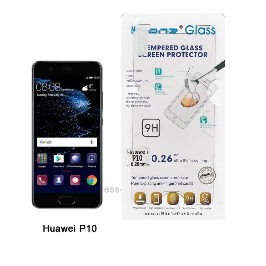 P-one ฟิล์มกระจก Huawei P10