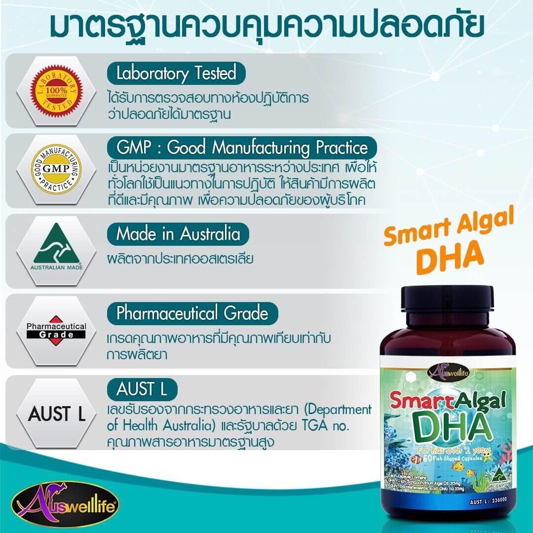 สำหรับผู้ใหญ่กินDHAป้องกันการเป็นอัลไซเมอร์