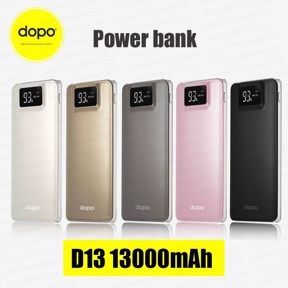 Dopo D13 Power bank 13000 mAh