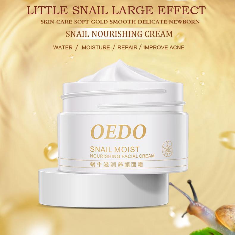 ครีมหอยทาก Moisturizing Snail Face Cream