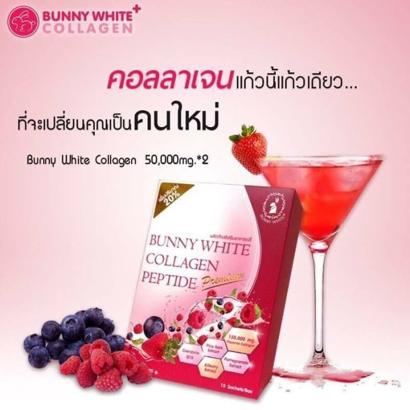 Bunny White Collagen Peptide 150,000 mg. by พลอย พลอยพรรณ บันนี่ ไวท์ คอลลาเจน เปปไทด์ สูตรพรีเมี่ยม