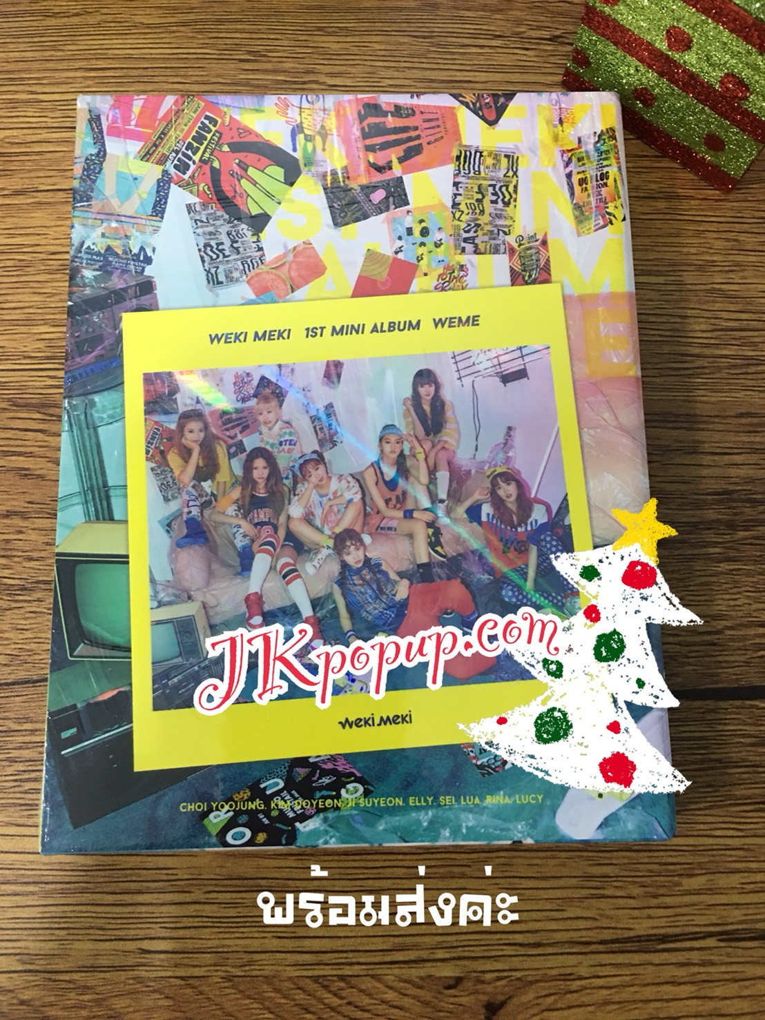 Weki Meki - Debut Album [WEME] พร้อมส่ง