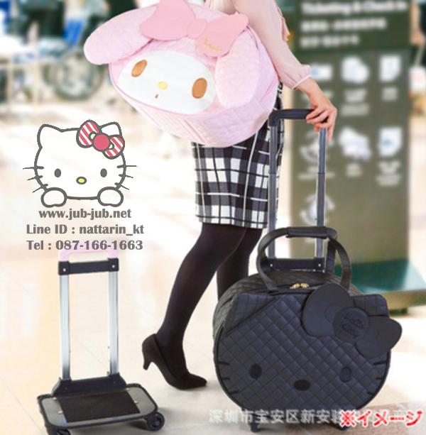 On the way---My melody/Hello kitty กระเป๋าเดินทางเมโลดี้ กระเป๋าเดินทางคิตตี้ งานลิขสิทธิ์แท้จากญี่ปุ่นค่ะ ดีไซน์น่ารัก แยกถือเดี่ยวๆได้ค่ะ วัสดุอย่างดี แข็งแรงมากค่ะ size45cmx49.5cm × 26cm(กรุณาระบุลายด้วยค่ะ)