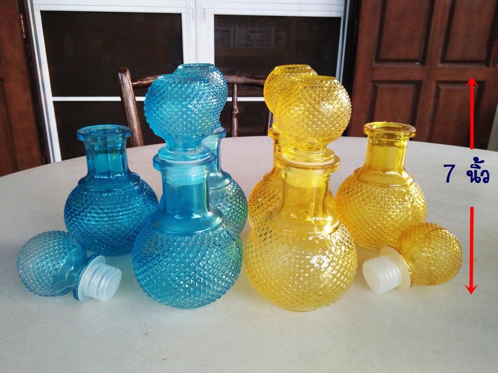 ขวดแก้วหล่อหนามขนุน สีฟ้ากับเหลือง