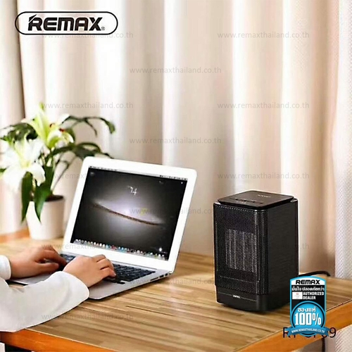 Warmth Series Portable Electric Heater RT-SP09 - Remax