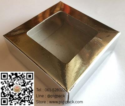 กล่องกระดาษสีเงินโชว์สินค้า 2.5x8x8 cm. 50 ชิ้น : 004487
