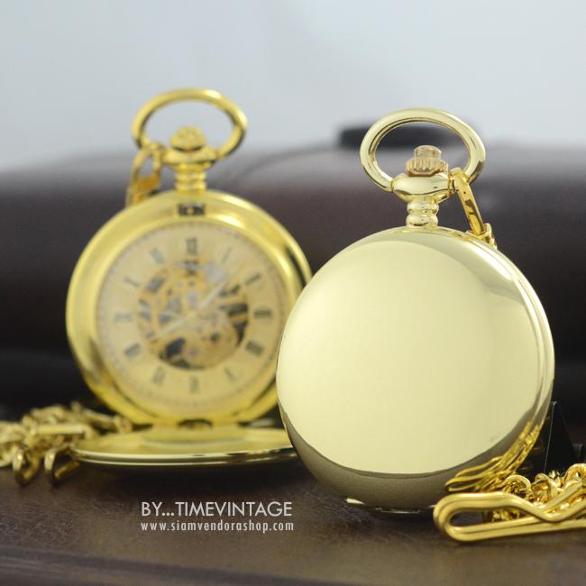 นาฬิกาพกสีทองเงาระบบ ไขลานหน้าปัดกลไกฝาทึบเปิดได้ 2 ด้านทั้งฝาหน้าและฝาหลัง