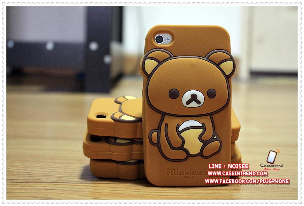 เคส iPhone4/4s ซิลิโคน หมี Rilakkuma 3D