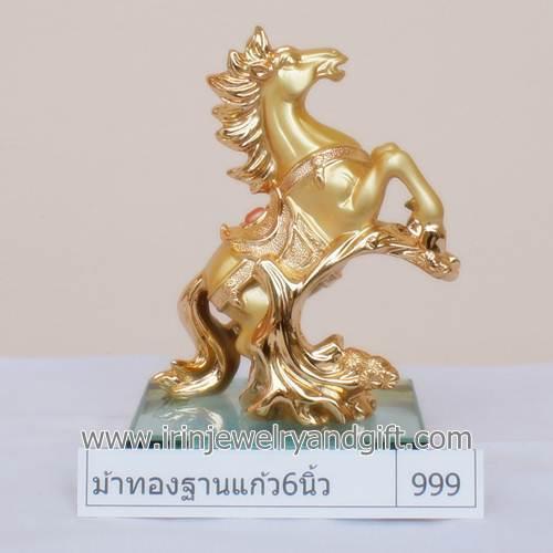 ม้าทอง6นิ้ว
