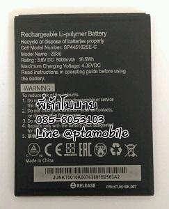 แบตเตอรี่เอเซอร์ (ACER) Acer Liquid Z630