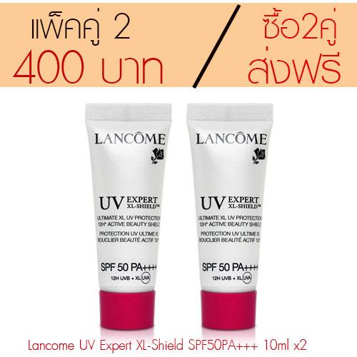 แพ็คคู่ ซื้อ2 คู่ส่งฟรี คละได้ Lancome UV Expert XL-Shield ultimate XL UV Protection SPF50 PA+++ 12h. ( ขนาดทดลอง 10ml x 2 = 20 ml.) (ขนาดปกติ 50 ml ราคา 2,600 บาท)
