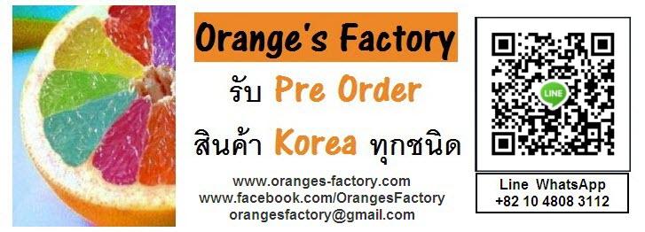 Orange's Factory