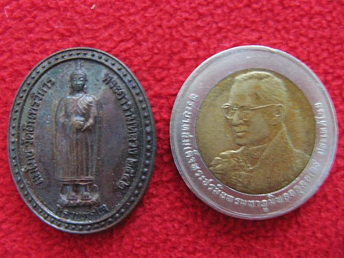 สินค้าหมดค่ะ เหรียญหลวงพ่อโตหลังสมเด็จพระพุฒาจารย์โต วัดอินทรวิหาร ปี๒๕๔๒ ค่ะ