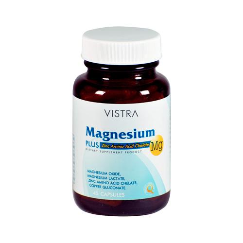 Vistra Magnesium 45 เม็ด - แมกนีเซียม