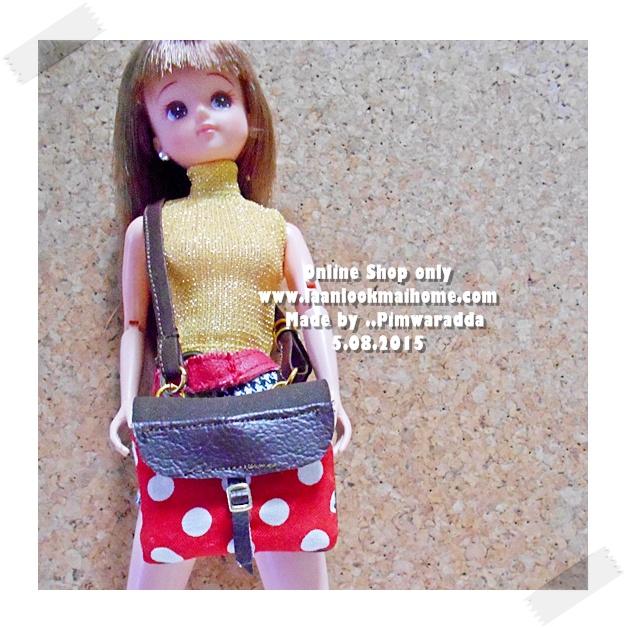 LMMiniB9-7 : กระเป๋าสะพายลิกกะ/เจนนี่/บลายธ์/บาร์บี้ และ body ใกล้เคียง (ผ้าญี่ปุ่น)