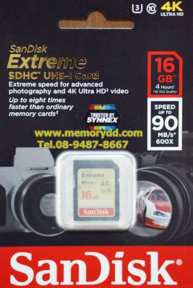 Sandisk SD Extreme 16GB 90MB/s (SIS/Synnex)