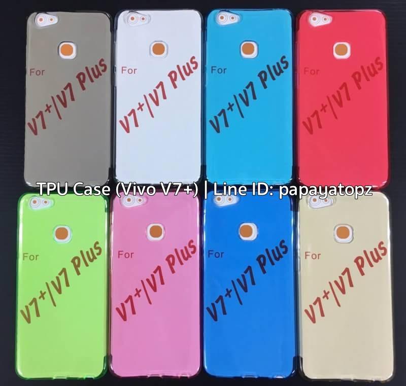 TPU Case (Vivo V7+ / V7 Plus)
