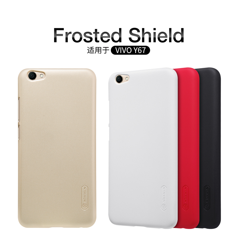 Nillkin Frosted Shield (Vivo V5)