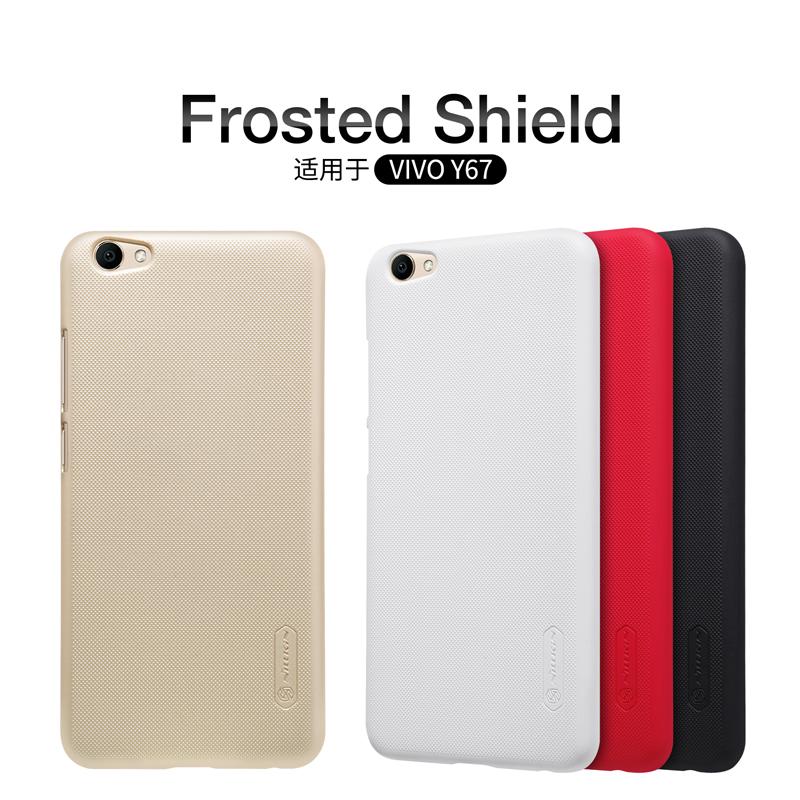 Nillkin Frosted Shield (Vivo V5)