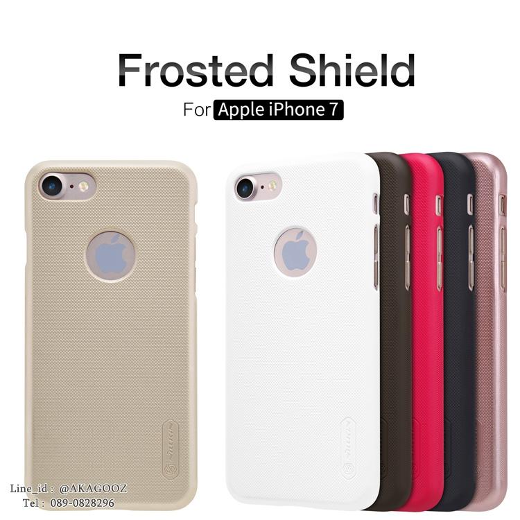 เคสแข็งบาง iPhone 7 ยี่ห้อ NILLKIN (แถมฟิล์ม)