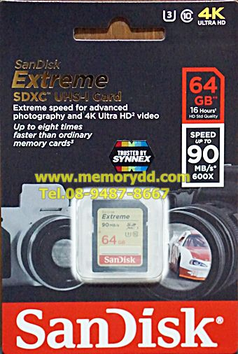 Sandisk SD Extreme 64GB 90MB/s (600X) SIS/Synnex