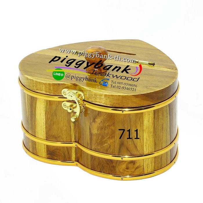 กระปุกออมสิน รูปหัวใจ ไกปืนคาดทอง - รหัส 711 - ขนาด 7 นิ้ว